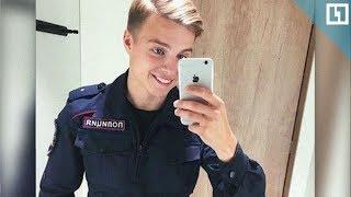 Самый красивый полицейский меняет работу