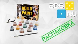 Розпакування стартового набору ''Citadel Build + Paint''