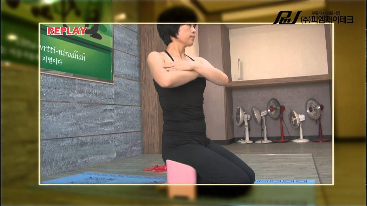 Kneeling Yoga Chair -  kneeling chair yoga chair prayer chair kneechair made in korea pmj technology co ltd