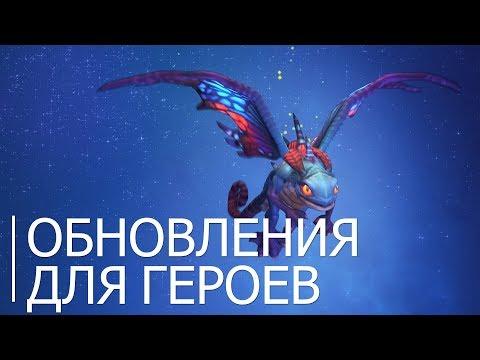видео: Обновления для Светик (субтитры)