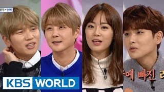 hello counselor shin hyesung ryeowook heo youngji k will 2016 02 15