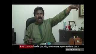 Golam Rabbani MP