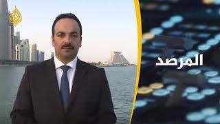 🇶🇦     إنجازات رغم الحصار.. تعرف على استعدادات قطر لكأس العالم