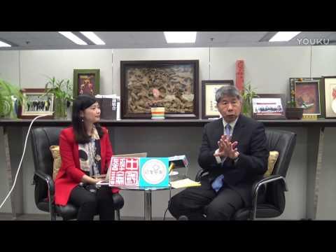 最新2017 台湾教授在香港高度评价习近平文化政策,讲解蔡英文政策,统独问题, 九二共识等。 非井蛙放心食用