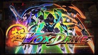 パチスロ輪廻のラグランジェ 天井からの超VOX DRIVE ~の一撃!①.