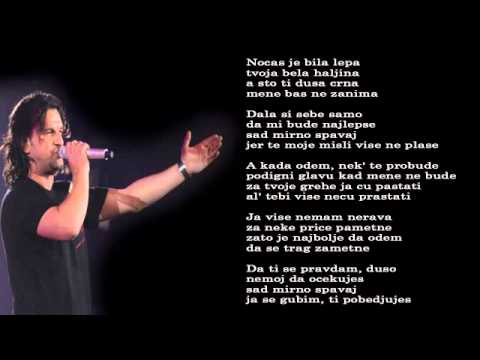 Aca Lukas - A kada odem - (Audio 2006)