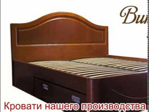 Деревянные кровати под заказ