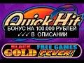 [Ищи Бонус В Описании ✦ ]  Вулкан Игровые Автоматы 777 ⇑  Казино Вулкан Игровые Автоматы Играть