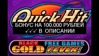 [Ищи Бонус В Описании ] Вулкан Игровые Автоматы | игровые аппараты вулкан 777