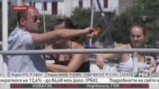Поток российских туристов в Хорватию меньше(, 2013-06-17T14:27:13.000Z)