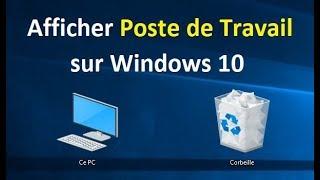 Comment afficher Poste de Travail Windows 10