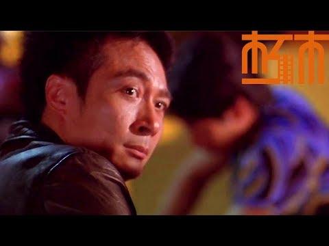 三大影帝-吴镇宇,黄秋生,张家辉在黑帮电影里的尽情飙戏《黑白道》