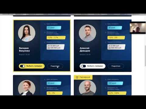 заработок - топ 10 приложений для заработка на телефоне в 2018 году (android ios)