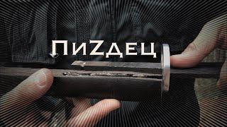 вакидзаси мачете - реальная прочность конструкции Knife SPA