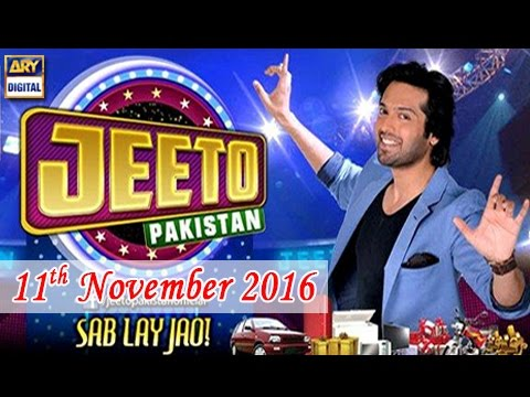 Jeeto Pakistan 11th November 2016 - ARY Digital