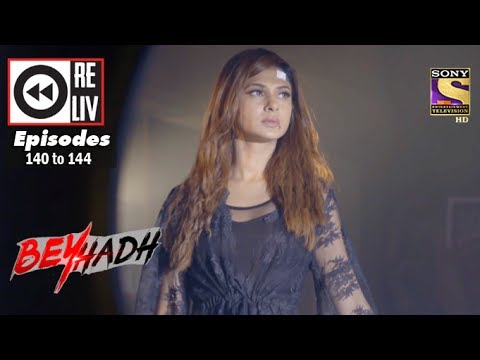 Thumbnail: Weekly Reliv | Beyhadh | 24th Apr to 28th Apr 2017 | Episode 140 to 144