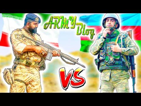 ИРАН Vs АЗЕРБАЙДЖАН ⭐ Чья армия сильнее ? Будет ли воссоединение азербайджанцев ?