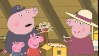 Repeat youtube video Πέππα το γουρουνάκι - Η σοφίτα της γιαγιάς και του παππού