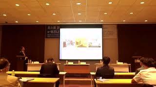 국제e-비즈니스 하계 학술대회 메인 세션  - 포스트 …