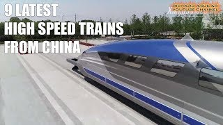 China's New Innovation! Latest Advanced High-Speed Trains Unveiled in China