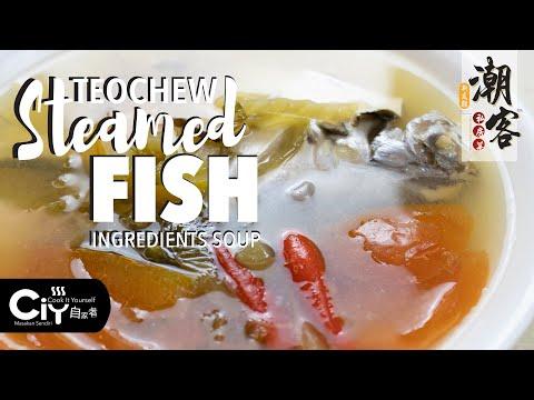 Teochew Stemed Fish Ingredients Soup
