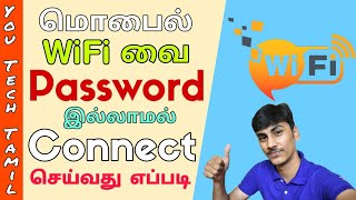 Connect WiFi Without Password in Tamil | You Tech Tamil |