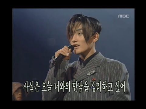 H.O.T - Candy, H.O.T - 캔디, MBC Top Music 19971227