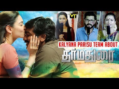Watch your favourite Kalayana Prisu Tamil serial team talks about upcoming Tamil Movie Dharmadurai.  Stay tuned for more at : http://goo.gl/1HDqUy   Dharmadurai ft. Vijay Sethupathi, Tamannaah, Aishwarya Rajesh and Srushti Dange in the lead roles. Directed by Seenu Ramasamy, Produced by RK Suresh and Music by Yuvan Shankar Raja.  Subscribe to Trend Music for Latest Movie songs & updates: http://goo.gl/aBrMyU   Click here to watch :  Dharmadurai Official Trailer : https://youtu.be/DLGxmCc2rGI  Dharmadurai Audio Jukebox : https://youtu.be/H-3SAj8jE3I  Dharmadurai Official Teaser : https://youtu.be/Oub4lSSHJ-4  Aandipatti Song: https://youtu.be/kgd3XexL4Yg  Naan Kaatrilae Song: https://youtu.be/BhuquvpA88s  Makka Kalanguthappa Lyric Video: https://youtu.be/EJPbdYppzVM   For more updates,  Subscribe us on:  https://www.youtube.com/user/VisionTimeThamizh  Like Us on:  https://www.facebook.com/visiontimeindia   📞 Dial for