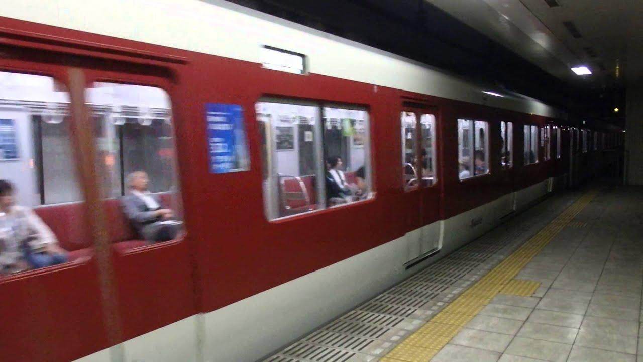 近鉄3200系 京都市営地下鉄北大路駅発車 Kintetsu 3200 series EMU | Doovi
