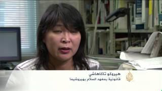 يابانيون يطلبون الاعتراف بهم ضحايا للإشعاعات السامة