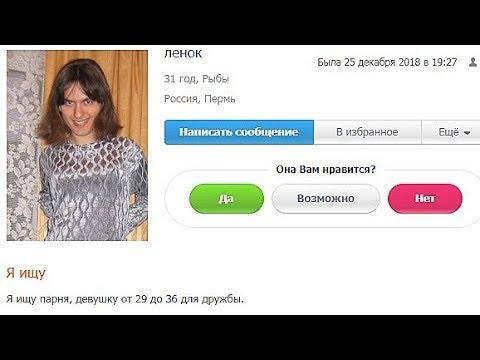 Знакомства по веб-камере для секса (общение по веб-камере