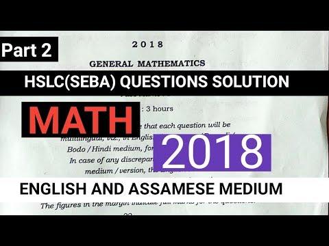 General Math Questions Paper Solutions 2018 Assam HSLC |SEBA,HSLC  2018|