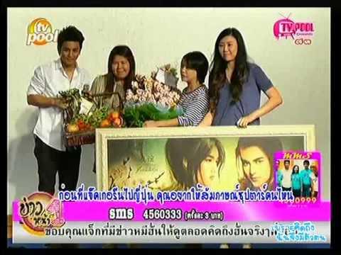 GUN Napat_บรรยากาศงาน HBD น้องกัน@TV Pool [24.10.55]