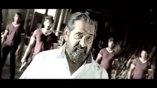 Samrajyam 2  Son of Alexander  Trailer Official
