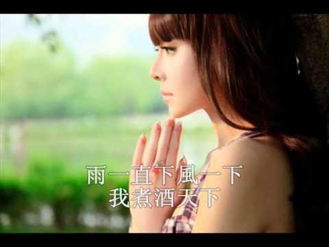 三国杀歌曲汪苏泷_汪苏泷 (Silence) - 三国杀 - YouTube