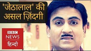 Real Life of Dilip Joshi aka Jethalal of Tarak Mehta fame? (BBC HINDI)