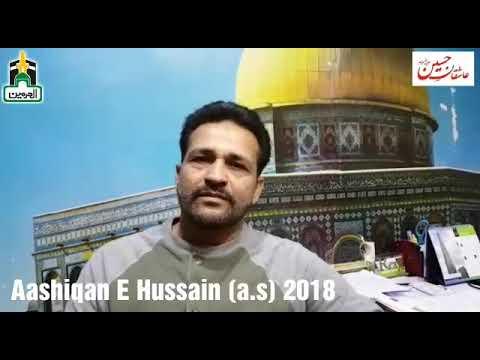 ASHIQAN-E-HUSSAIN A.S 2018