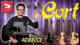Электроакустика с вырезом CORT AD880CE (очень доступный гитарный комплект)