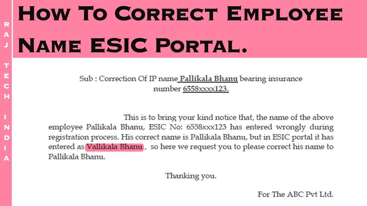 How to change employee name in esic youtube how to change employee name in esic spiritdancerdesigns Gallery