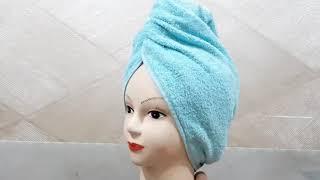 بونيه حمام لشعرك من فوطة قديمة او بشكير قديم بأسهل طريقة/ مشروع مربح