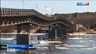 Мост через Унжу в Макарьевском районе обещают восстановить к середине апреля