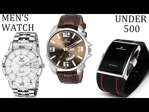 Watches With Price Below Rs 500 Tagged Videos On Videoholder