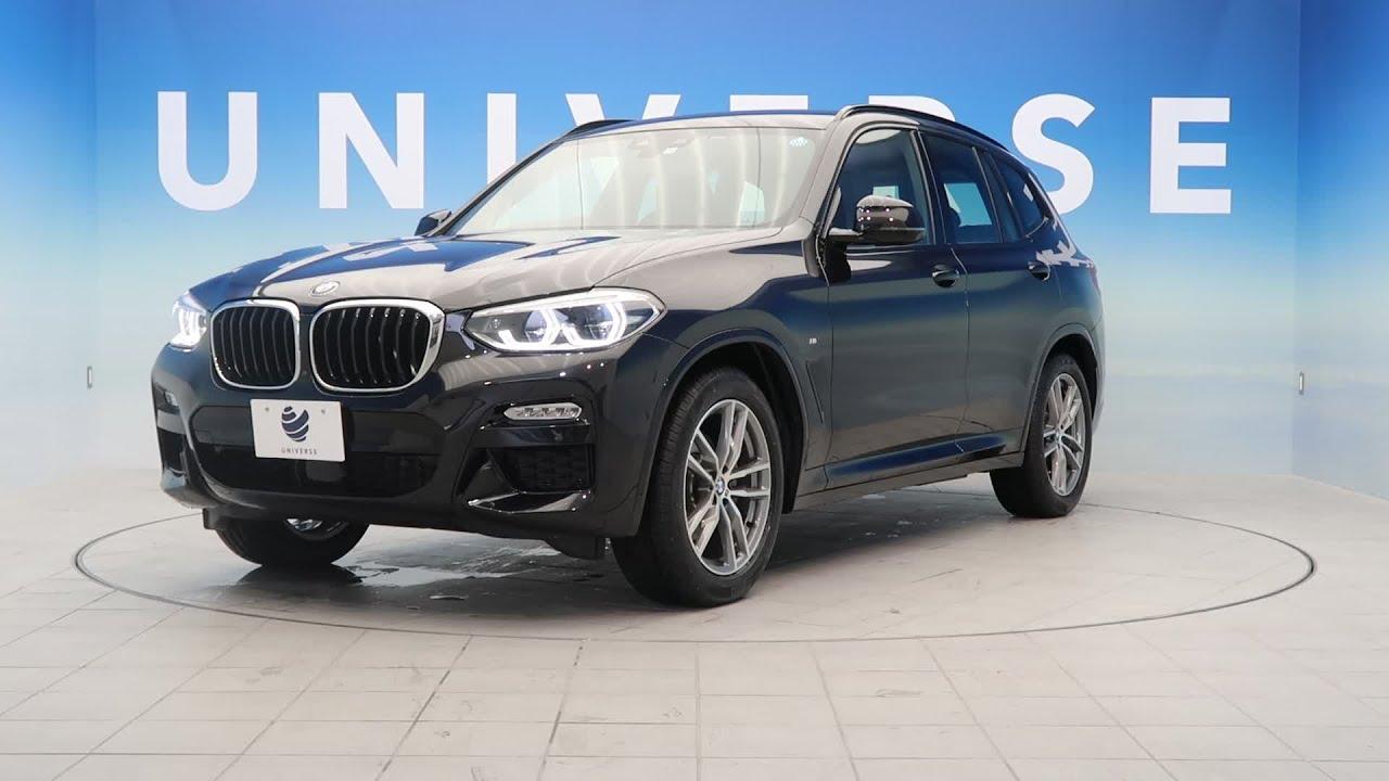 BMW X3 xDrive 20i Mスポーツ - YouTube