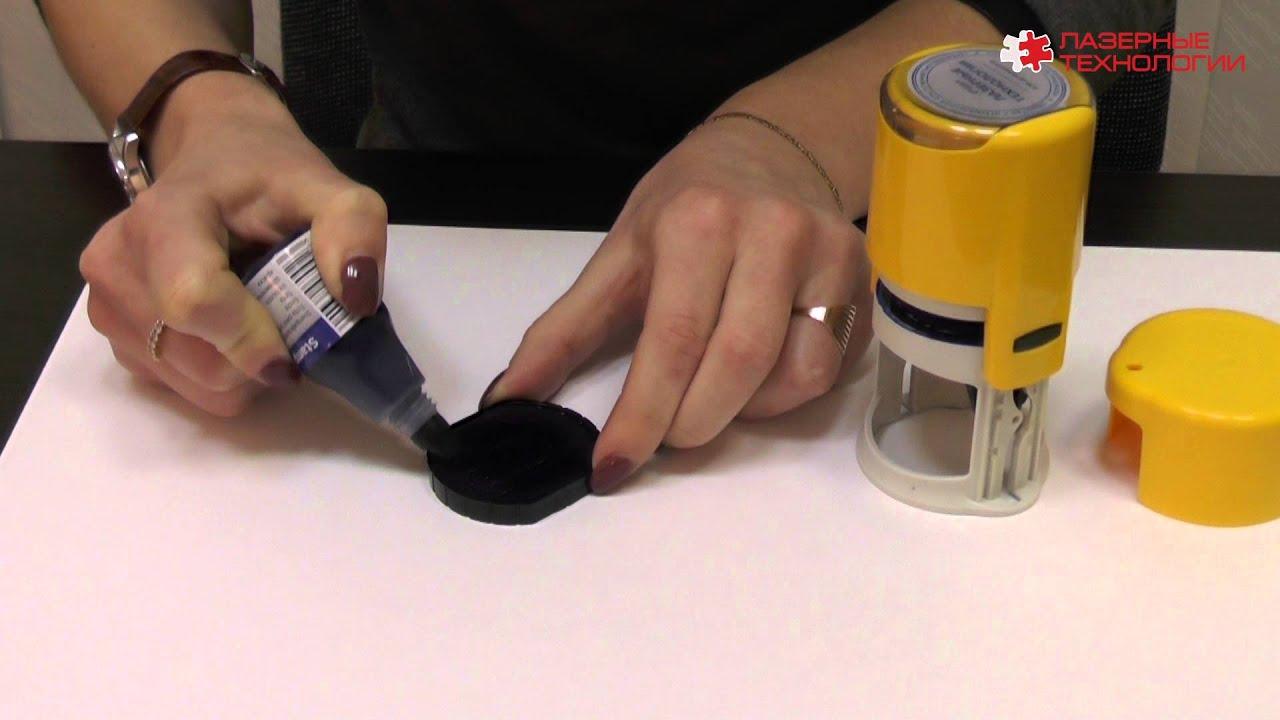 Как заправить печать, штамп, штемпельную подушку_изготовление .