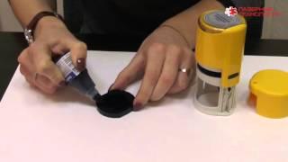 Как самому заправить печать(Видео-помощник с наглядной демонстрацией процедуры заправки печати., 2016-03-24T08:53:00.000Z)