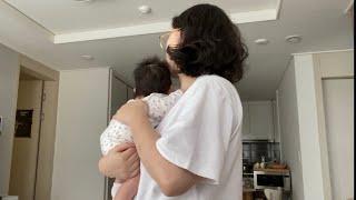 육아 브이로그 ?? 생후 8주된 아기랑 보내는 나날〰️…