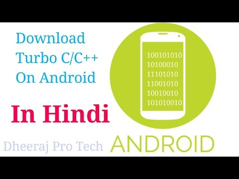 Hindi || Download Turbo C/C++ On Android Mobile || C Tutorials In Hindi ||  Dheeraj Arora Tutorial