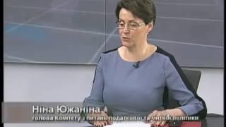 #політикаUA 11 04 2017 Ніна Южаніна