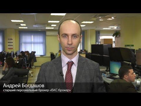 Потенциал роста акций Газпрома более 30%