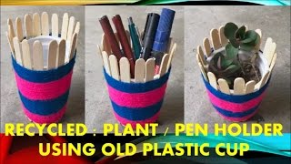 Recycled :: Plant / Pen holder using Old Plastic Cup